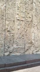 irixia isabel diciembre 2015 el muro reto 21122015 segundo reto (tgl98) Tags: muro isabel diciembre reto 2015 irixia