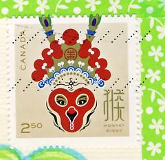 Canada (postcardlady1) Tags: stamp briefmarke