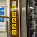 subway Berlin 3