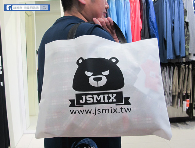 JSMIX-新北中和門市_阿君君-0862
