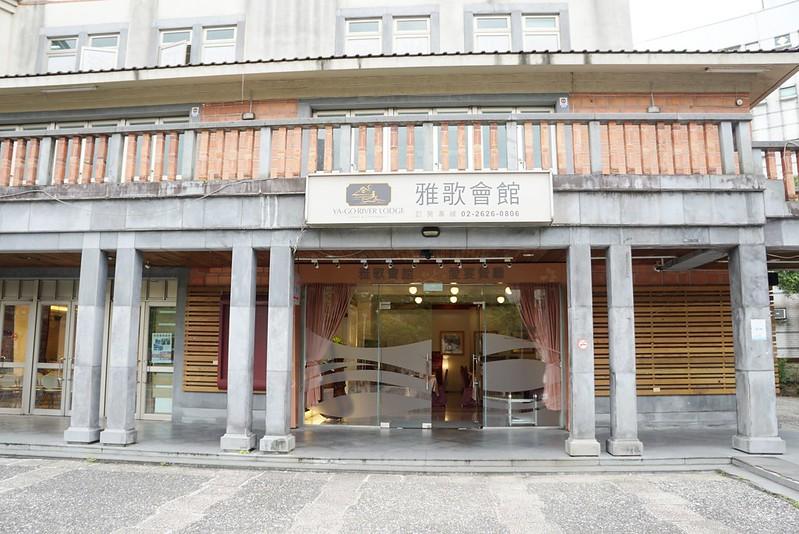 淡水雅歌會館DSC00318