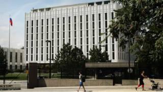 美国剥夺了5名俄罗斯名誉领事的资格