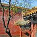 Pavillon du jardin impérial (Beijing, Chine)