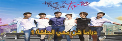 Be With Me Episode 1    1  (nicepedia) Tags: me 1 video with live watch online be series drama taiwanese episode episode1 youtube    bewithme        1 seriesbewithme  bewithme  bewithme1 bewithmeepisode1 bewithme1 seriesbewithme1 seriesbewithmeepisode1 1 1 bewithme1 bewithme1 1 1