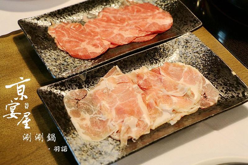 京宴屋Jing Yan Wu017
