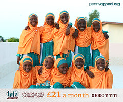 (PennyAppeal.Org) Tags: orphan mohammed sponsor quran donate hafiz pbuh mashaallah hifz pennyappeal hifzorphan