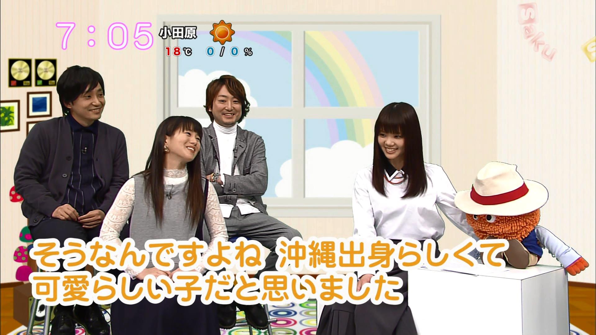 2016.03.17 いきものがかり(saku saku).ts_20160317_075439.005