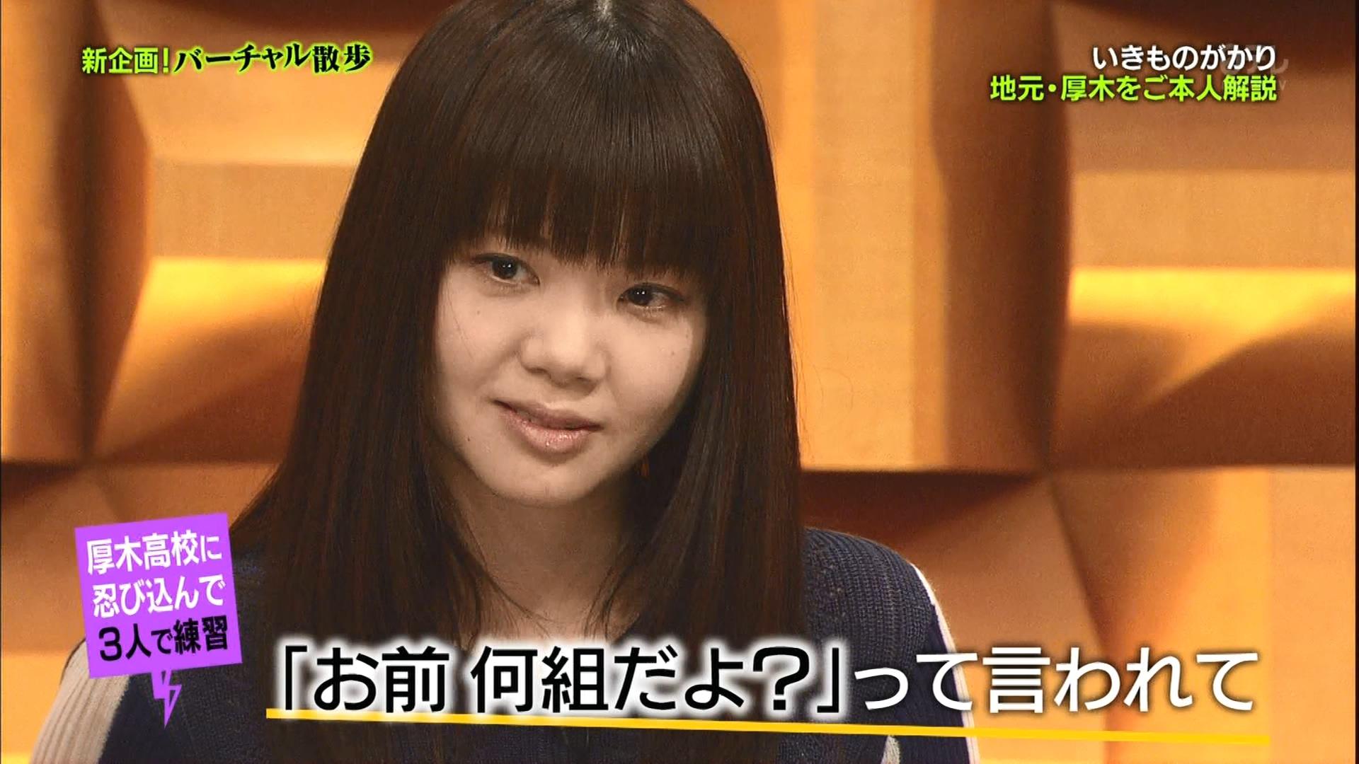 2016.03.11 全場(バズリズム).ts_20160312_014304.562