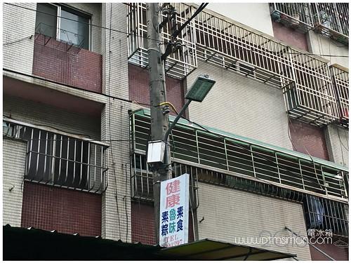 東興市場豬雜02.jpg