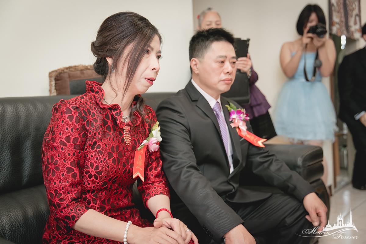 婚禮記錄@中和華漾_0049.jpg