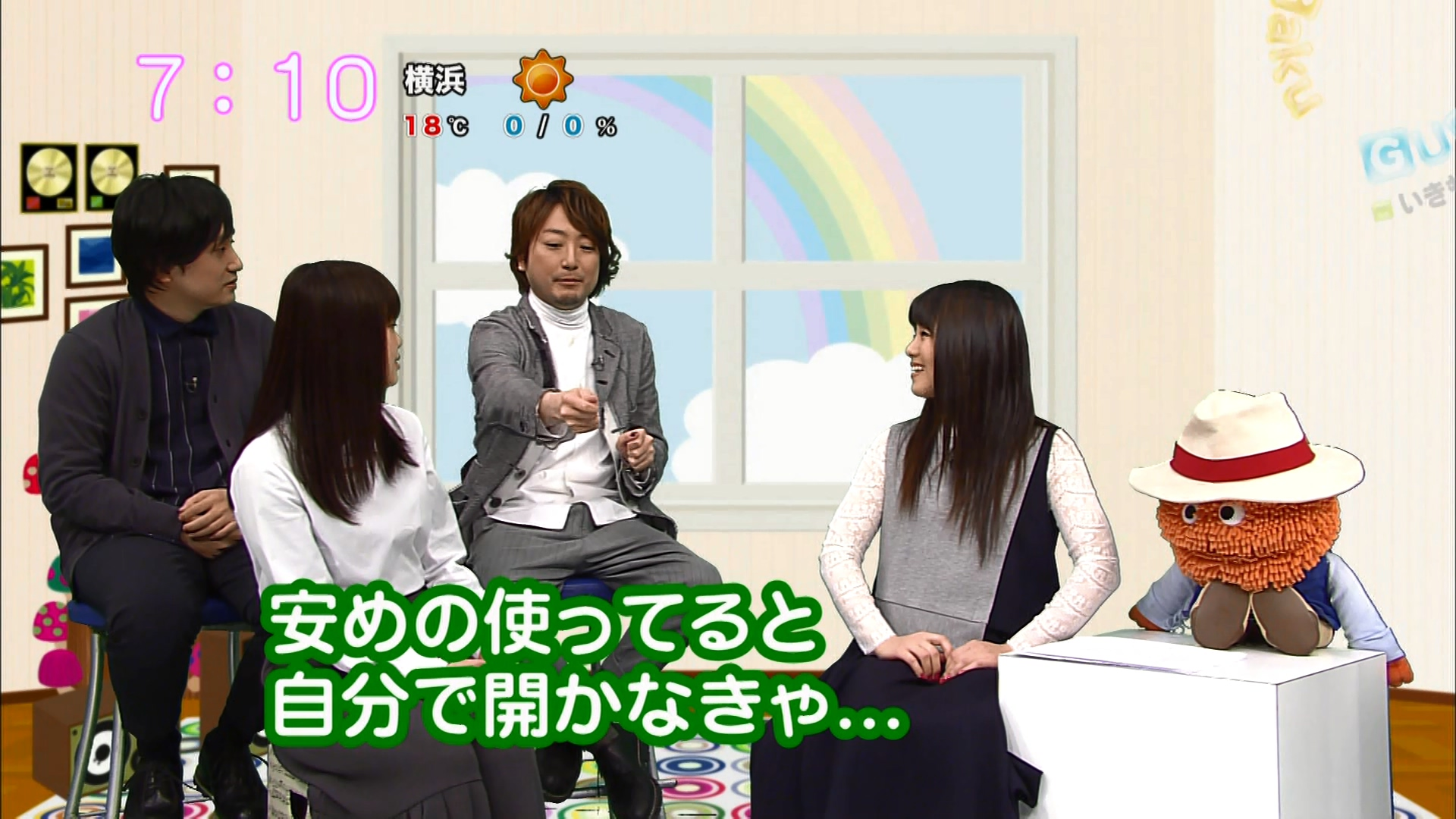 2016.03.17 いきものがかり(saku saku).ts_20160317_080853.313