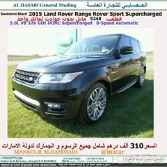 Santorini Black 2015 Land Rover Range Rover Sport Supercharged 5.0L V8 32V GDI DOHC Supercharged 8-Speed Automatic 5248      310                    (mansouralhammadi) Tags:            fromm1carusatoworld