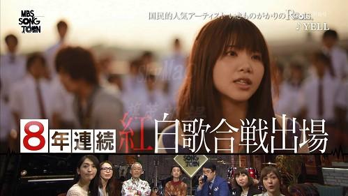2016.04.28 いきものがかり(MBS SONG TOWN).ts_20160429_100742.754