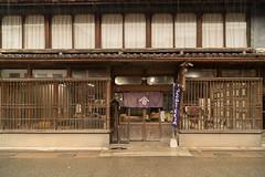 20160309-130732_5K_80 (pya) Tags: wall region kurayoshi sanin   district white