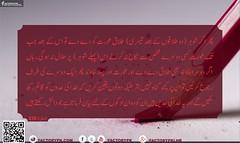 Al-Baqrah Verse No 230 (faizme28) Tags: alquran albaqrah