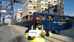 Mohamed Oulrhazi, lUnion Marocaine du Travail  UMT, Port of Casablanca, Morocco (nautilus.international) Tags: port photo competition du morocco travail casablanca nautilus tuc umt marocaine lunion wwwnautilusintorg heartunions