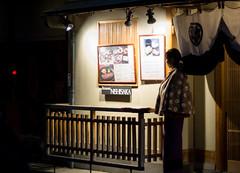 Gion (Skagos26) Tags: new eve people woman japan night japanese nikon kyoto newyear kimono gion years  d7100