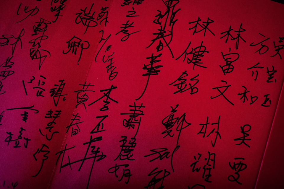 泰山香草花緣-85