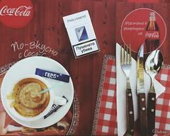Primorsko. Bulgaria (Viatores) Tags: trip travelling bulgaria journey sozopol burgs travelphoto chernomorets     viatores nosviatores shareyourtravel