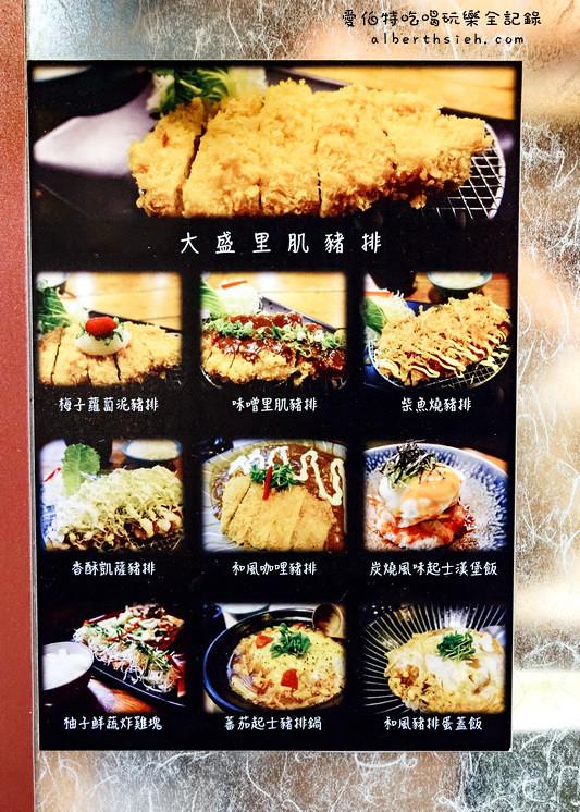 台北公館豬排專門店