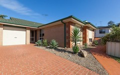 7 Austral Place, St Helens Park NSW