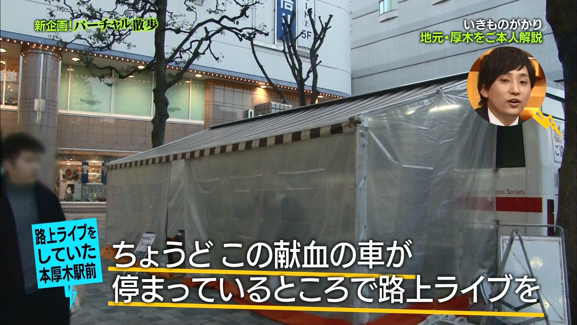 2016.03.11 全場(バズリズム).ts_20160312_024732.137