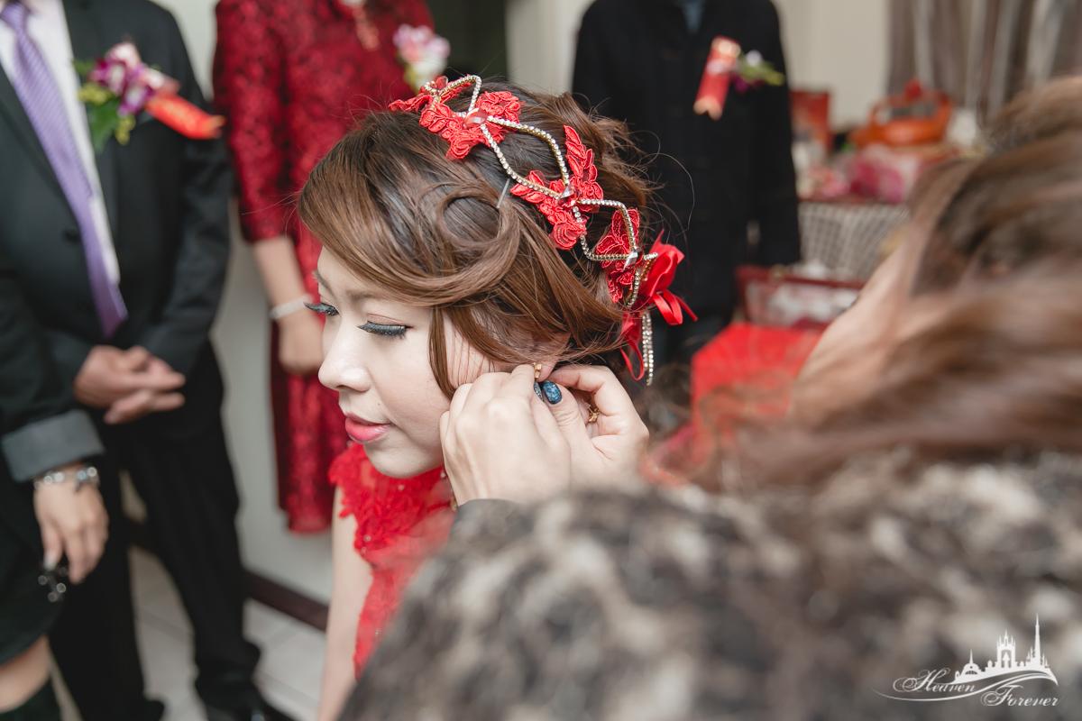 婚禮記錄@中和華漾_0021.jpg