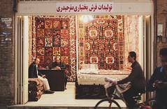 Carpet Shop, Esfahan (Felix van de Gein) Tags: iran persia ایران yazd 2016 اسلامی جمهوری perzië