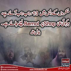 13        Shop  Bernol      (ShiiteMedia) Tags: pakistan shop 13 shiite      bernol    shianews    shiagenocide shiakilling  shiitemedia shiapakistan  mediashiitenews  shia