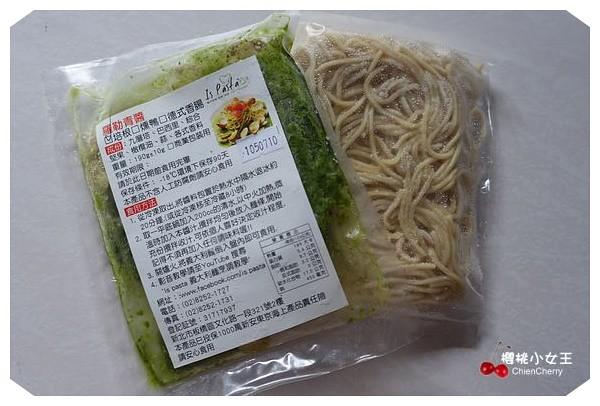 Is Pasta 方便煮 義大利麵 調理包 板橋