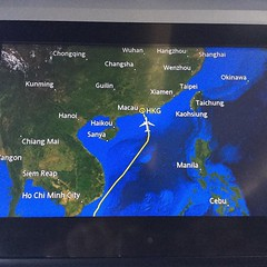 unedited - where were we... (lclek) Tags: cloud rain clouds airport map location rainy changi drizzly drizzling uploaded:by=flickstagram instagram:photo=11033695824801099611333243