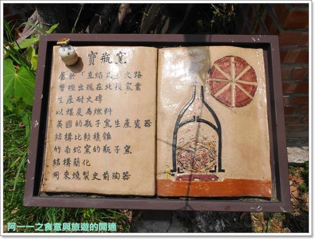 苗栗景點.竹南蛇窯.古窯生態博物館.旅遊.林添福老先生image019