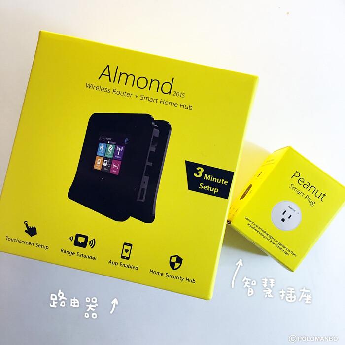 new, almond, securifi, 觸控式路由器 ,www.polomanbo.com