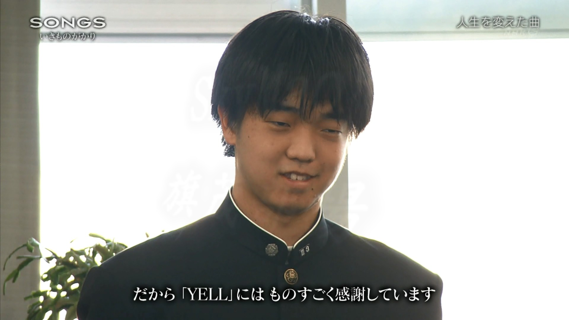 2016.04.28 全場(SONGS).ts_20160428_230901.695