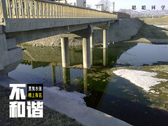 "- Unharmonious phenomena,Dirty rivers ""top 1861"" in China(River pollution) (Mr.Congstucong@sina.com) Tags: bridge river beijing pollution      riverpollution fangshan                        dashiheriver      dongshaheriver"