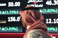A.Saud bosqueja plan para disminuir dependencia del crudo (Tu Nexo De) Tags: sau riyadh