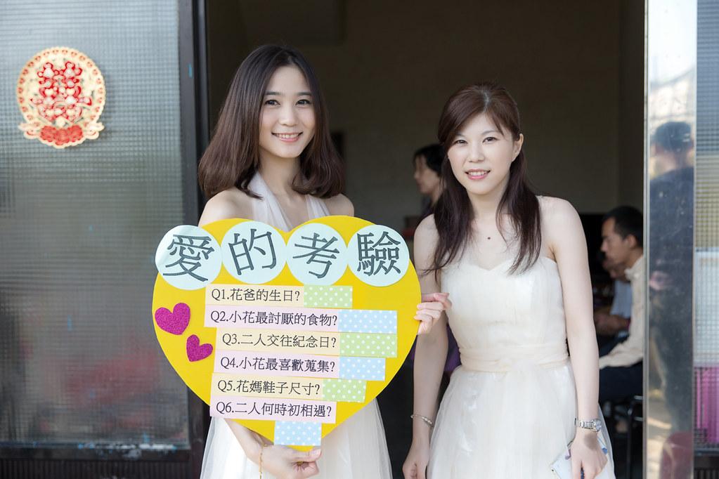 160109_高雄婚攝 (35)