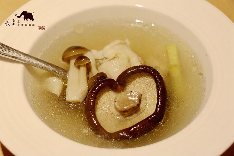 長鼻子泰國餐廳028