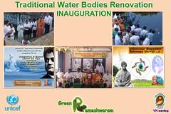Green Rameswaram : Intro (Vivekananda Kendra) Tags: rameswaram vivekanandakendra vknardep naturalresourcesdevelopmentproject vivekanandakendranaturalresourcesdevelopmentproject greenrameswaram
