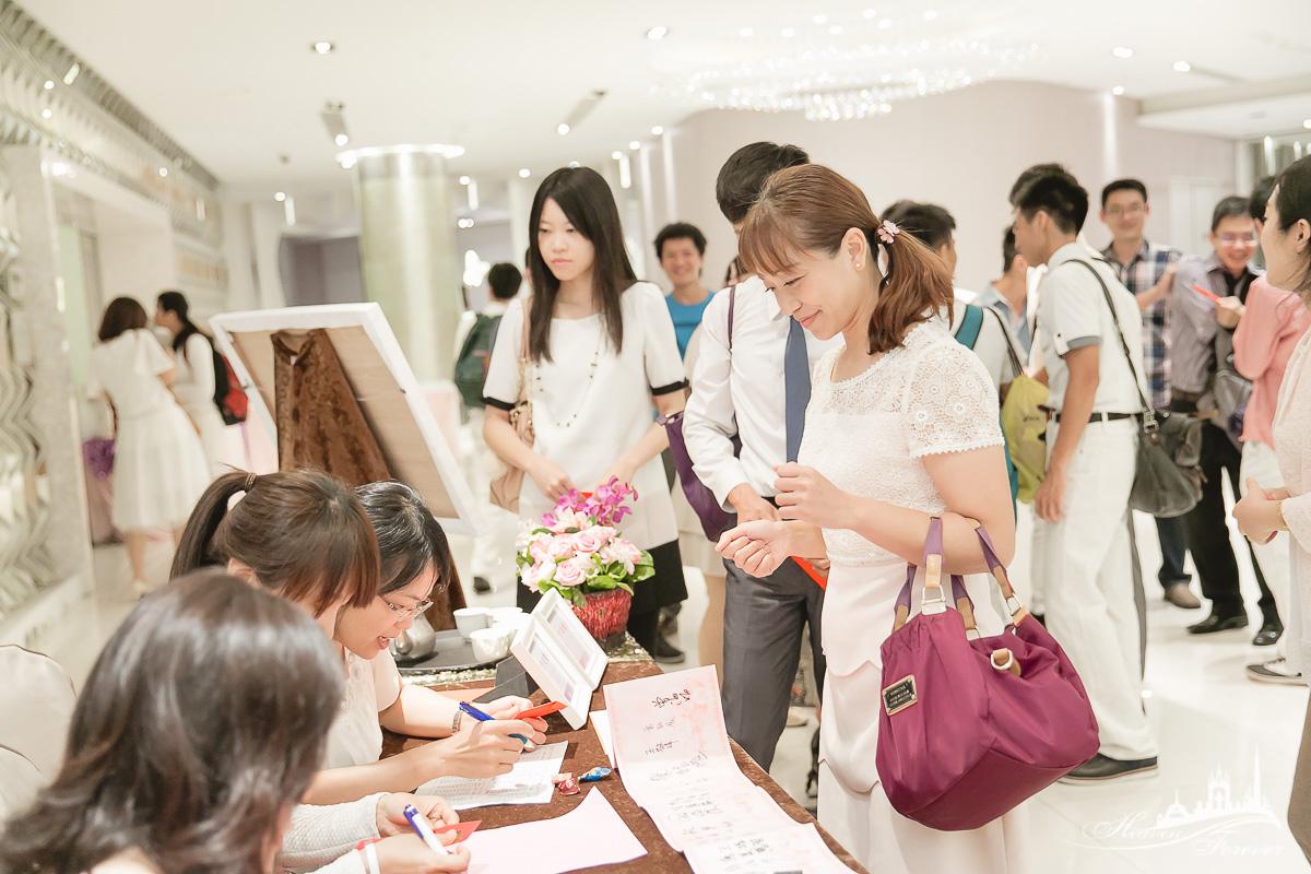 婚禮記錄@中和晶宴會館_0055.jpg
