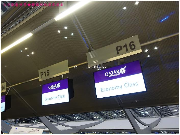 曼谷 巴黎 卡達航空 (33).JPG