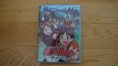 Front DVD cover of Love Hina Again (.John.Blade.) Tags: winter anime love tokyo dvd spring university indoor collection again hina harem bandai turttle naru keitarou
