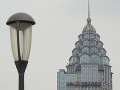 Lamp and ICBC bank building in Shanghai (Germn Vogel) Tags: china travel detail tourism lamp architecture modern skyscraper shanghai bank pudong financial icbc thebund eastasia contemporaryarchitecture