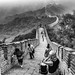 the great wall ...very long...very steep