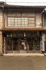 20160309-130636_5K_80 (pya) Tags: wall region kurayoshi sanin   district white
