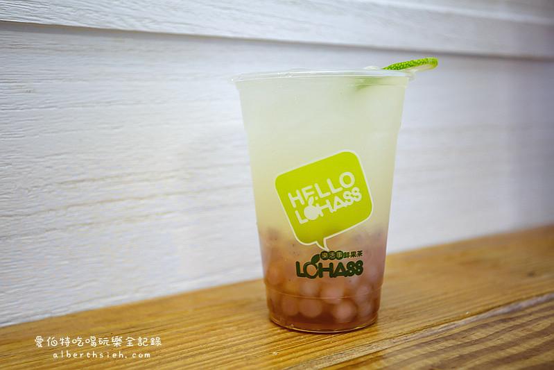 桃園中壢.樂活事鮮果茶