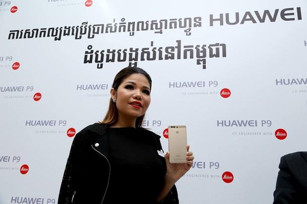 Huawei P9 នឹងធ្វើឲ្យអ្នកភ្ញាក់កផ្អើលជាមួយនឹងភាពលេចធ្លោផ្តាច់គេ