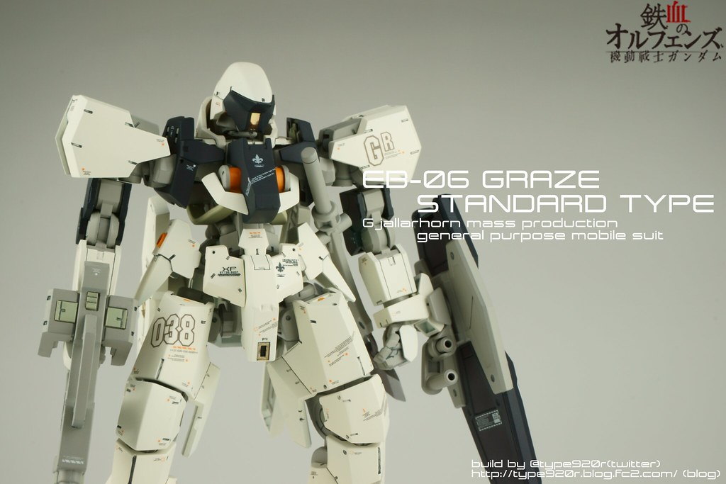 The World's newest photos of graze and gundam - Flickr Hive Mind