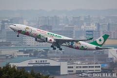 "Fukuoka Airport 2016.1.17 (41) B-16332 / BR's A330-300 painted ""HELLO KITTY"" (APPLE) (double-h) Tags: apple airplane hellokitty a330   fuk  evaairways  fukuokaairport a330300  rjff  specialpainting  b16332 eos7dmarkii ef100400mmf4556lisiiusm accinfukuoka"