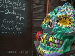 P1070684Lr (photo_tokyo) Tags: japan tokyo jp  shinagawa      ooimachi oosaki